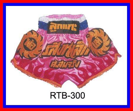 RAJA Muaythai boxing shorts RTB-300