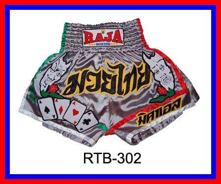 RAJA Muaythai boxing shorts RTB-302