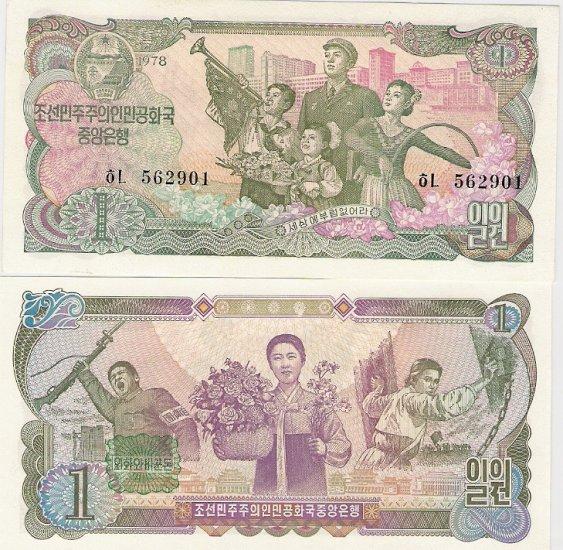 North Korea banknote 1978 1 won UNC