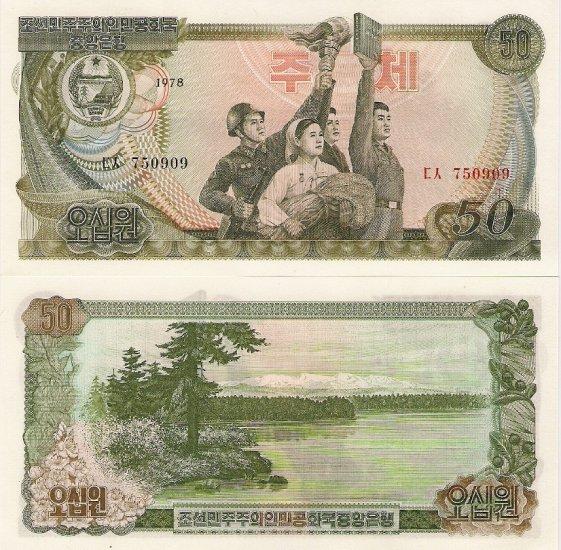 North Korea banknote 1978 50 won UNC