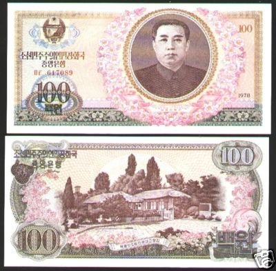 North Korea banknote 1978 100 won UNC