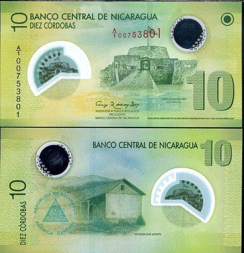 Nicaragua banknote 2009 10 cordobas UNC POLYMER A PREFIX