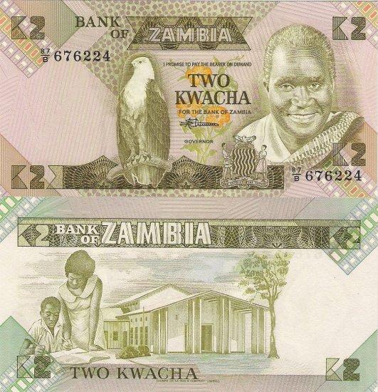 Zambia banknote ND (1980-88) 2 kwacha UNC