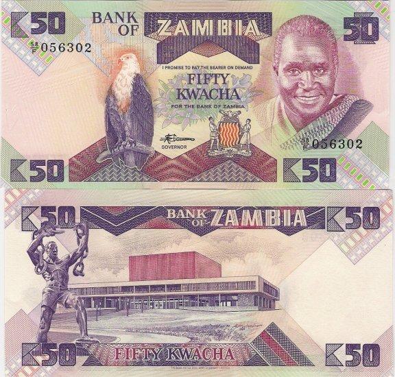 Zambia banknote ND (1986) 50 kwacha UNC