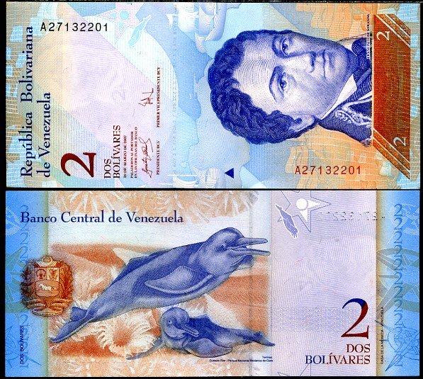Venezuela banknote 2007 2 bolivares UNC