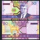 Turkmenistan banknote 2005 50 manat UNC