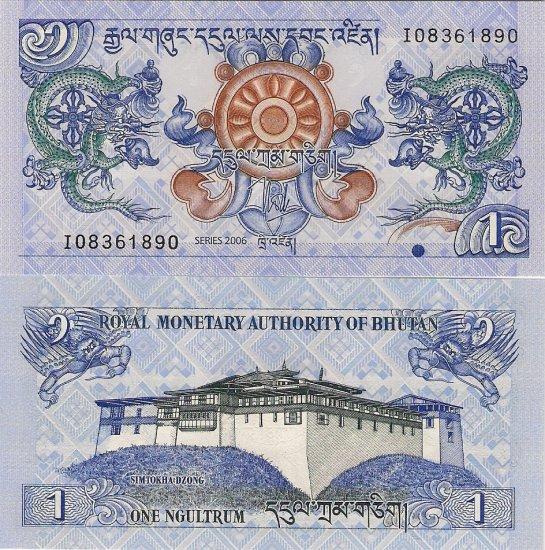 Bhutan banknote 2006 1 ngultrum UNC