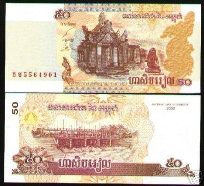 Cambodia banknote 2002 50 riels UNC