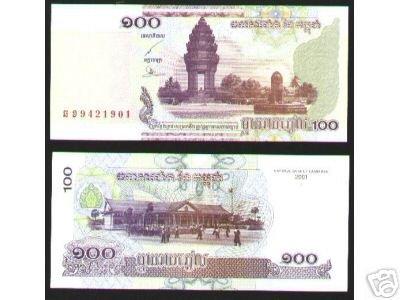 Cambodia banknote 2001 100 riels UNC