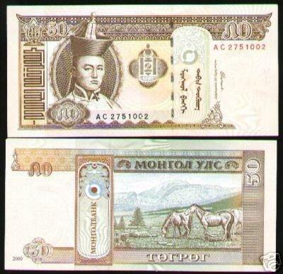 Mongolia banknote 2000 50 tugrik money UNC