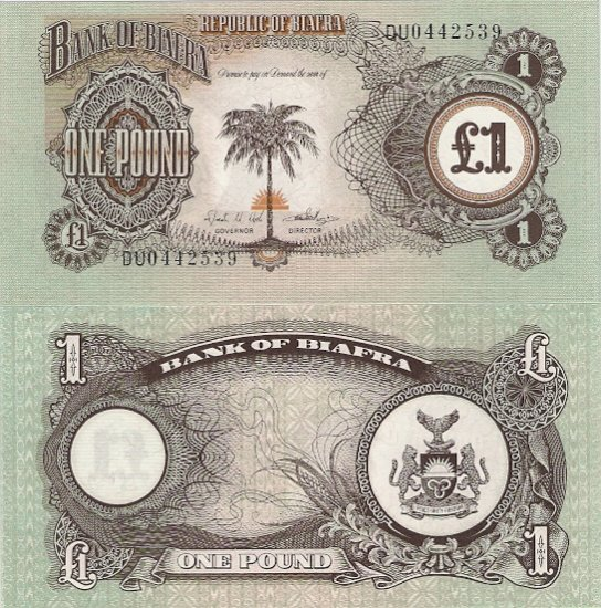 Biafra banknote 1968-69 1 pound UNC RARE