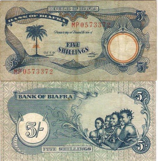 Biafra banknote 1968-69 5 shillings gF RARE