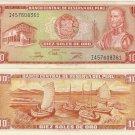 Peru banknote 1976 10 soles de oro UNC