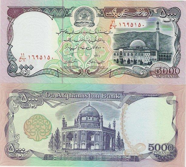 Afghanistan banknote 1993 5000 afghanis UNC