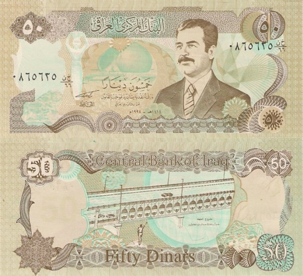 Iraq banknote 1994 50 dinar UNC ORANGE RARE