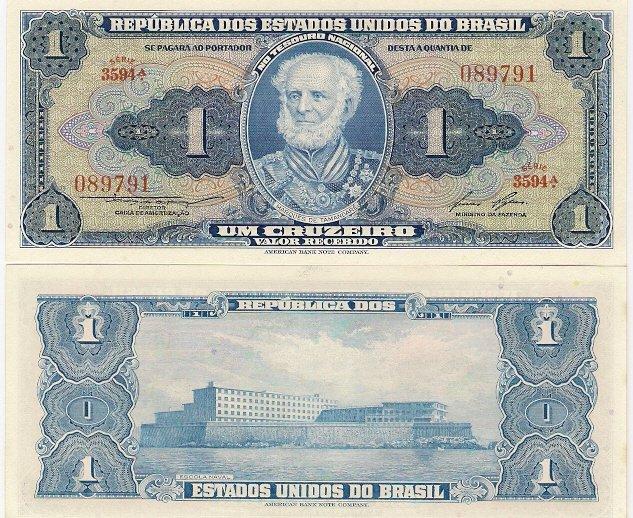 Brazil banknote 1954-58 1 CRUZEIRO UNC RARE