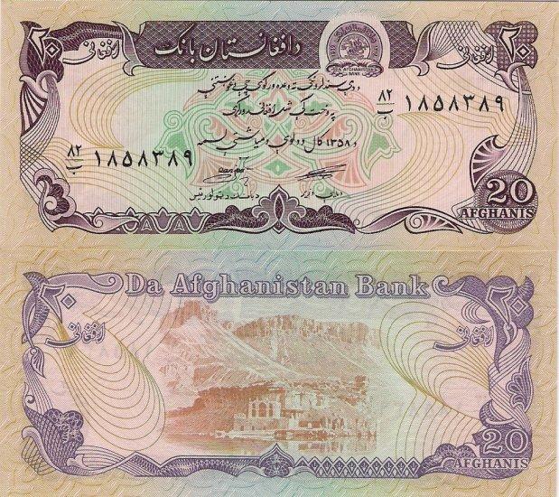 Afghanistan banknote 1979 20 afghanis UNC
