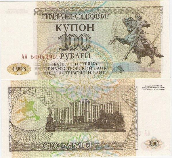 Transdniestria banknote 1993 100 rubles UNC