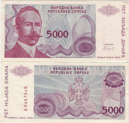 Bosnia banknote 1993 5000 dinara BANJA LUKA VF