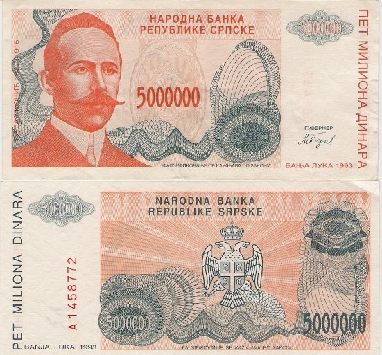 Bosnia banknote 1993 5000000 dinara BANJA LUKA VF