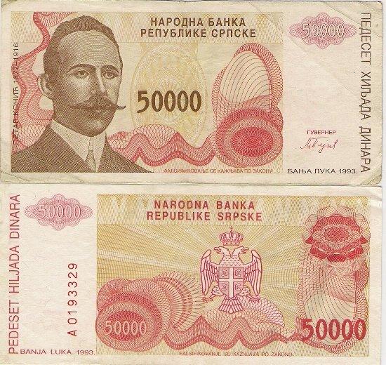Bosnia banknote 1993 50000 dinara BANJA LUKA VF