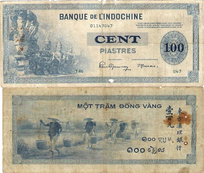 French Indochina OLD banknote ND 100 piastres gF LARGE VERY RARE