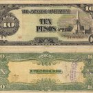 Japan Invasion Money JIM WW II Philippine 10 pesos aVF-VF w/ SN