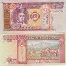 Mongolia banknote 2005 20 tugrik money UNC