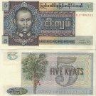 Burma OLD banknote ND 5 kyats aUNC