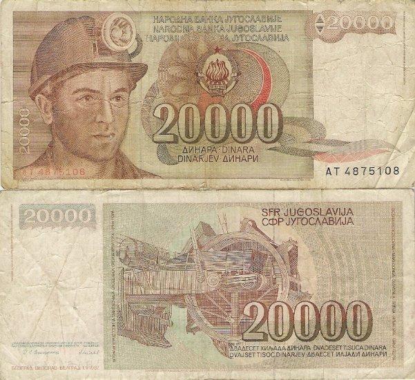 Yugoslavia banknote 20000 dinara 1987 gF-aVF