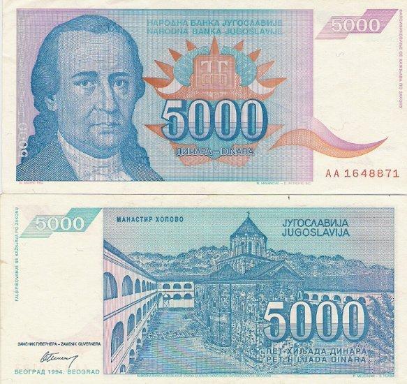 Yugoslavia banknote 5000 dinara 1994 gEF AA Prefix