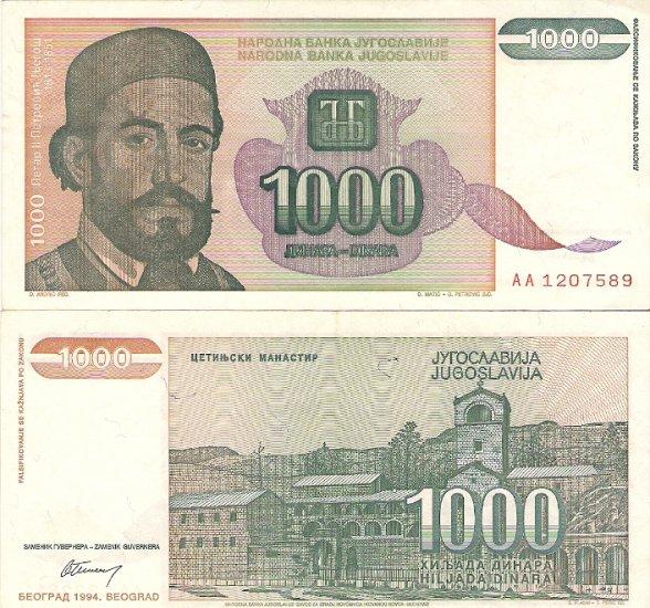 Yugoslavia banknote 1000 dinara 1994 gEF AA Prefix