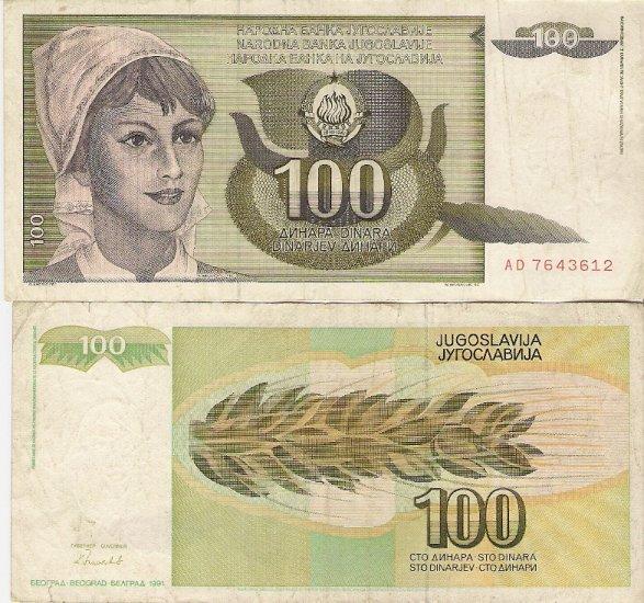 Yugoslavia banknote 100 dinara 1991 gVF