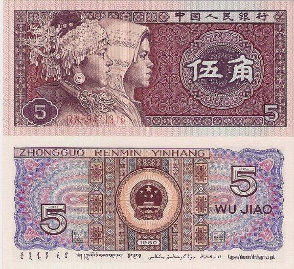 China banknote ND 5 jiao UNC