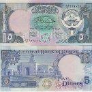 Kuwait banknote 1980-91 5 dinars aUNC-UNC