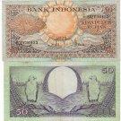 Indonesia banknote 1959 50 rupiah VF