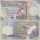 Libya banknote 2002 1/2 DINAR UNC