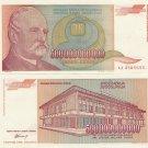 Yugoslavia banknote 500 BILLION dinara 1993 gEF
