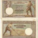 Serbia banknote 500 dinara 1942 F-VF