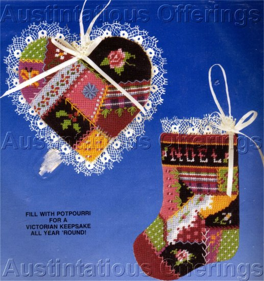VICTORIAN CHRISTMAS ORNAMENT SET NEEDLEPOINT KIT CRAZY QUILT JENNINGS