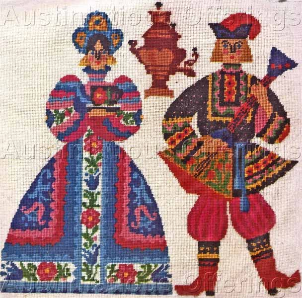RARE RUSSIAN FOLK ART COSTUMES NEEDLEPOINT PICTURE / PILLOW KIT SAMOVAR BALALAIKA