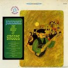 bouzoukee the music of greece / hs72004