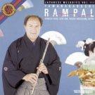 Jean Pierre Rampal ~ Japanese Melodies LP / 37295