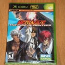 The King of Fighters: Neowave (Xbox, 360) Brand New Sealed