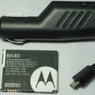 MOTOROLA Razr Razer2 V9 V8 V9m BX40 Battery+Vehicle Charger