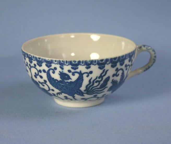 Japan blue & white Phoenix Bird/Flying Turkey/Howo c19th Cup Only (flat)