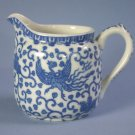 "Japan blue & white Phoenix Bird/Flying Turkey/Howo 3"" Creamer"