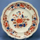 Spode Bang Up Dinner Plate