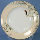 "Fitz and Floyd Crane With Pine 9"" Large Rimmed Soup Bowl"