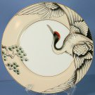 Fitz and Floyd Crane With Pine 7&quot; Salad Plate